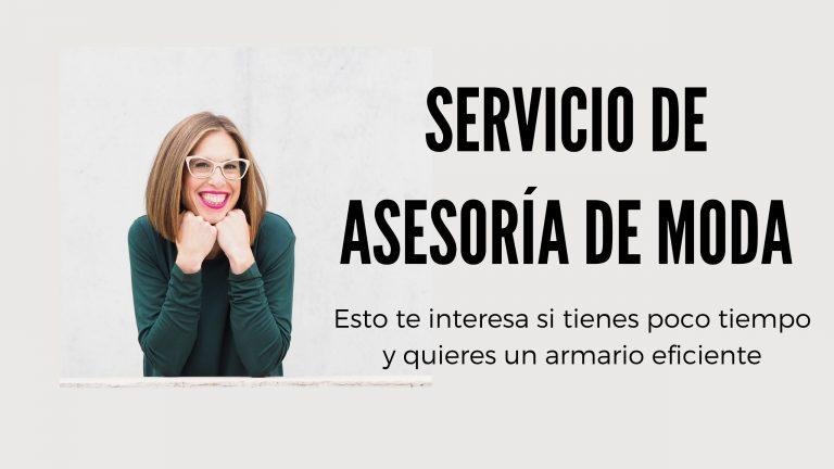 Lee más sobre el artículo SERVICIO DE ASESORÍA DE IMAGEN