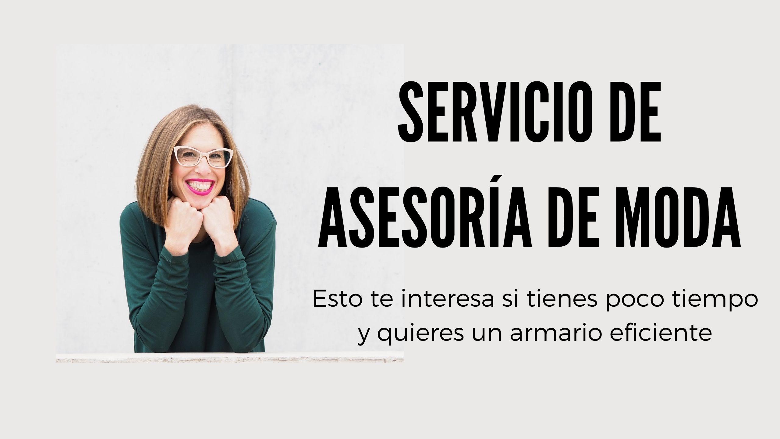 You are currently viewing SERVICIO DE ASESORÍA DE IMAGEN